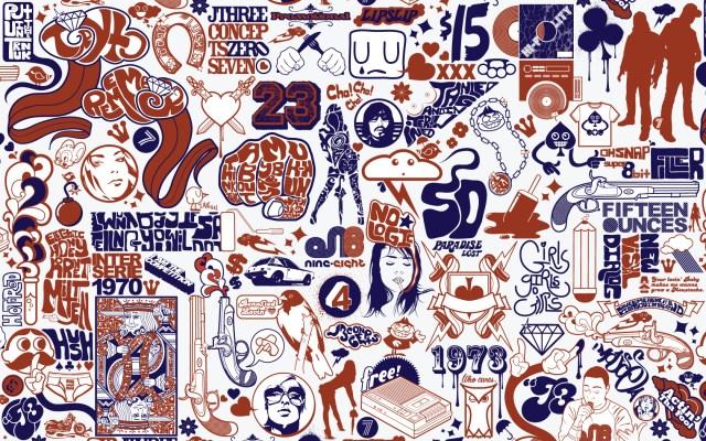 trending-trippy wallpaper