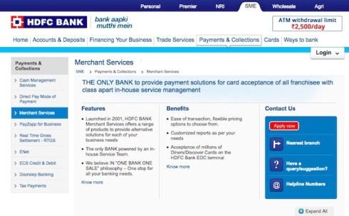 hdfc-merchant-services