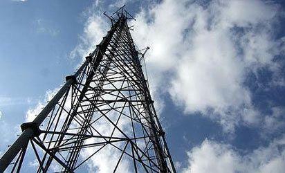 GSM base station