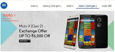 flipkart-moto-x-exchange-offer (1)