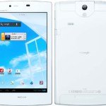 NEC Medias Tab UL N-08D World's First Lightest Android Tablet Ever