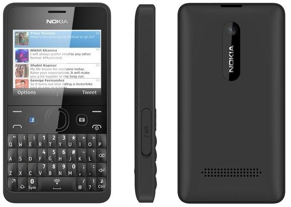 New Nokia Phones 2014 2014 Nokia Phone Keypad