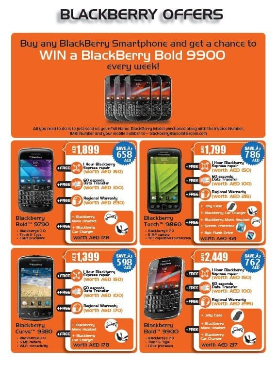 Axiom blackberry deals #DSF2012  Dubai Shopping Festival offers, deals, discounts, raffles ,prizes and more...