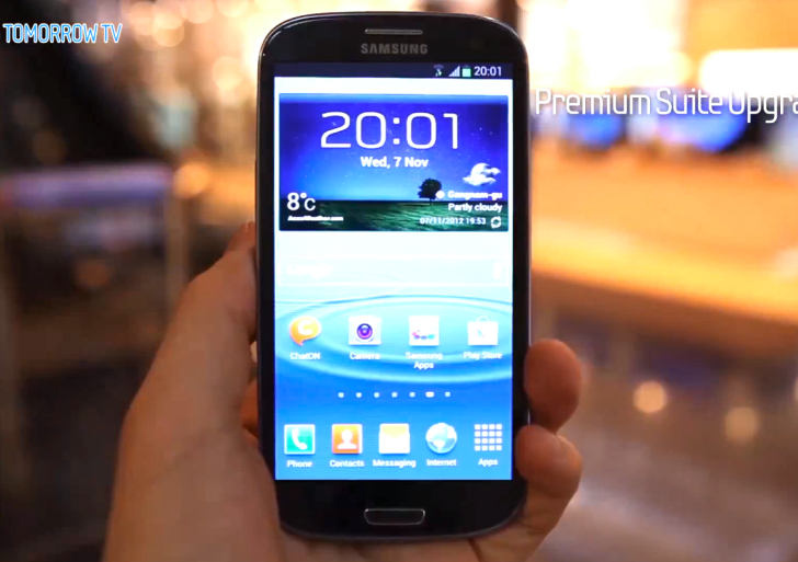 Android 4.1.2 Jelly Bean Premium suite update for Samsung Galaxy S3 – review