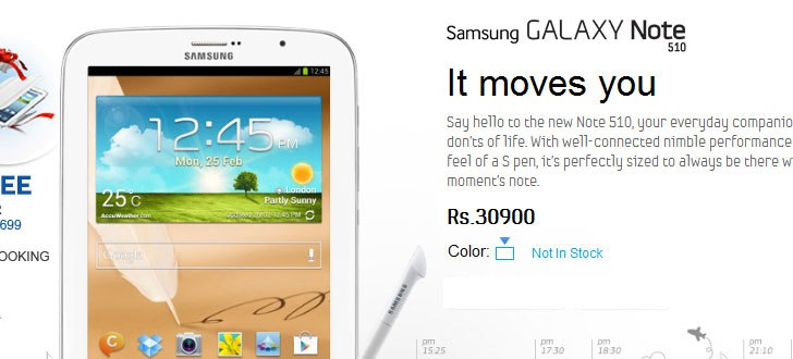 Samsung Galaxy Note 510 (Galaxy Note 8.0) pre-order opens in India for Rs 30,900