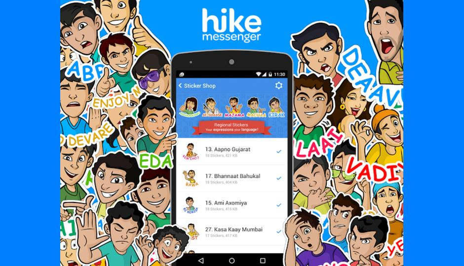 Hike messenger stickers