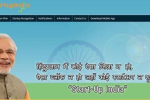 StartUp India Portal Launched