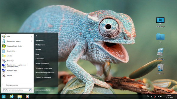 xsmile theme for win 7 by termitboss d6vfcnu 20 Best Windows 7 Themes Collection for your Desktop   February 2014