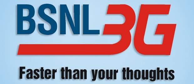 Bsnl Free Internet Tricks 2016 (Updated)