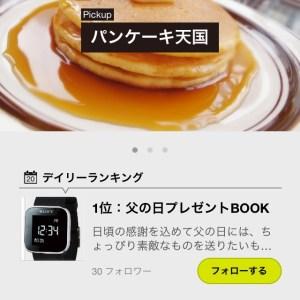 02_clipbook