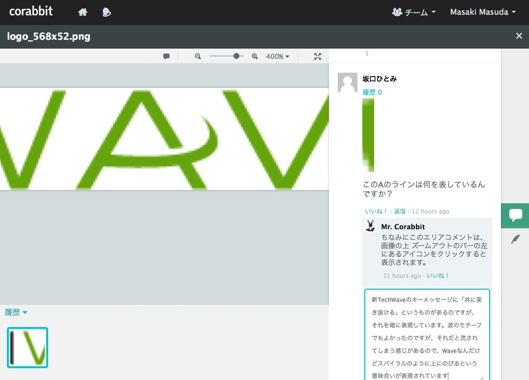 screenshot_493