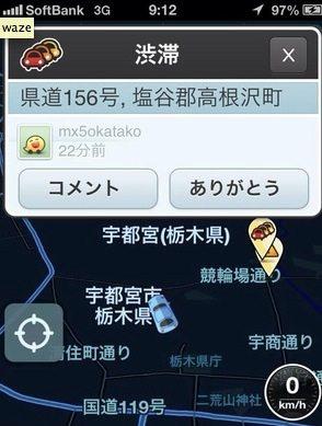 screenshot_662