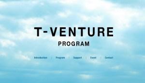 t-venture
