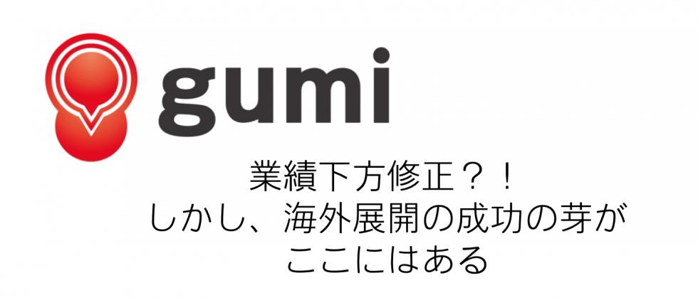 blog-sozai-catch-980x422