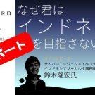 スクリーンショット 2012-03-30 21.51.00
