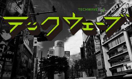 tw-katakana-banner.fw