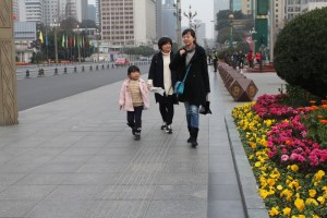 Sichuan People (9) (800x533)