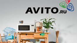 logo_avitto_sale