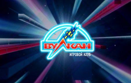 официальный сайт клуб Игорный Дом Лев