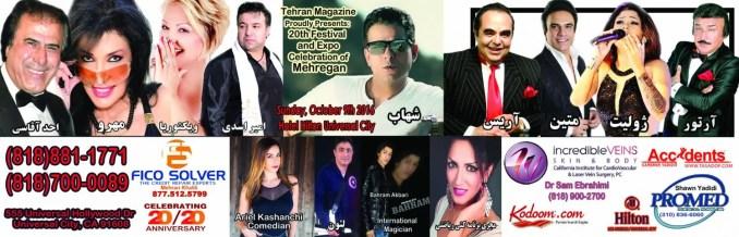 tehran magazine Mehregan Festival and Expo