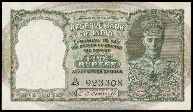Indian Rupees, facts, King George VI, 5 Rs, 10 Rs, 500 Rs, 2000 Rs, Bangladesh, Chaos, USD, Dollar, Security, RBI, Hindi, English, Languages, Finance Ministry, Secretary, Oman, Kuwait, Bahrain, Qatar, Kenya, Mauritius, India, Paper, Delhi, Hyderabad, Noida, Kolkata, Braille, Gold, Silver, Bronze, Copper, Red Fort, Mangalyan, D. Udaya Kumar, Latin, Devanagri