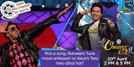 Ranveer and Varun dancing on their favorite songs