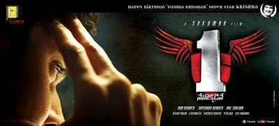 1 Nenokkadine – Movie Review | For the Next-Gen of Telugu Cinema