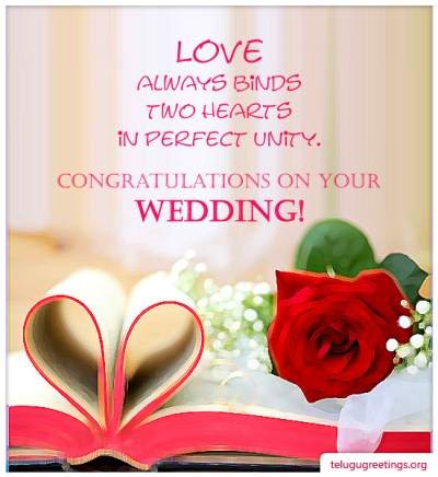 Wedding Greeting 2 Telugu Greeting Cards Telugu Wishes ...
