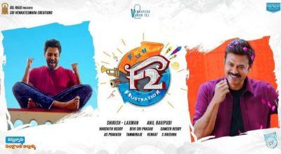 F2 Movie Review: A Laugh Riot - Telugu Premiere Review