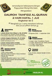 flyer_daurah