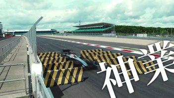 F1ドライバーの完璧なドライビング! ワンミスが命取り!ジェンソン・バトンの挑戦が神がかっている