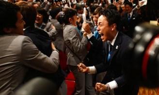 Tokyo 2020 Olympic Games delegation