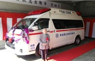 奈良・吉野の93歳おばあちゃん、2700万円相当の救急車を寄贈 「病気やけがでお世話になったお礼です」   産経WEST