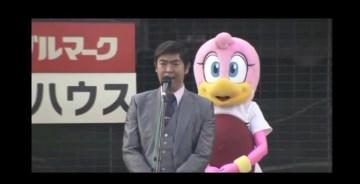【ゆうたろう】男らしく渋い声で国歌独唱!楽天VS日本ハム   YouTube
