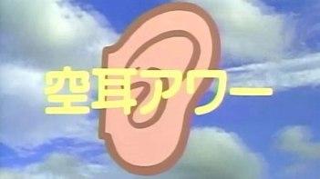 外国人「日本のアニメでよく聞く『Grand-sponsor-Tokyo-day-OH-Christmas』」って何だ?-よく考えたところ・・・