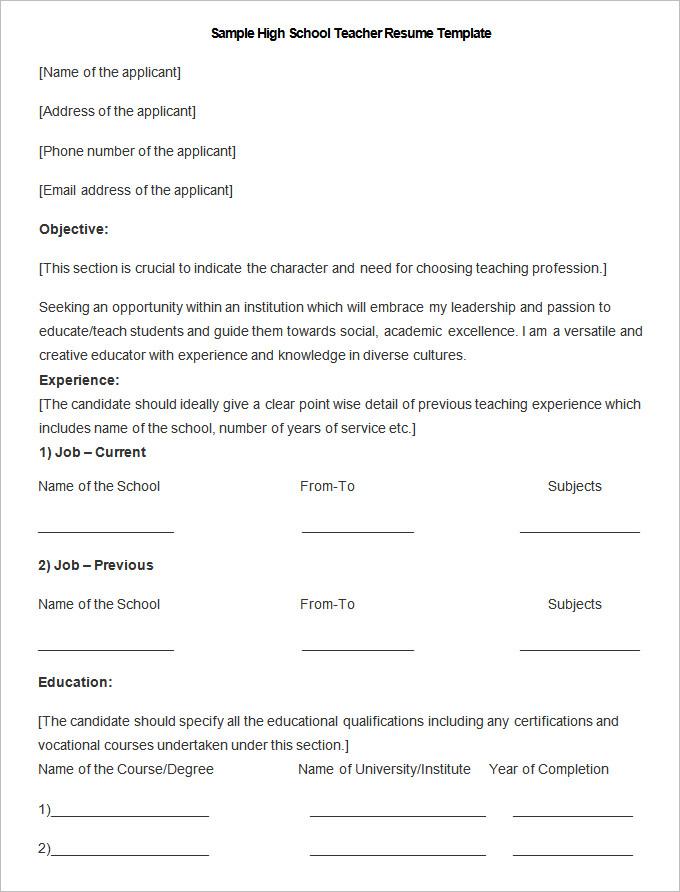 Sample Resume Of Kindergarten Teacher Sample Teacher Resume Bradley Cvs How To Make A Good Teacher Resume Template