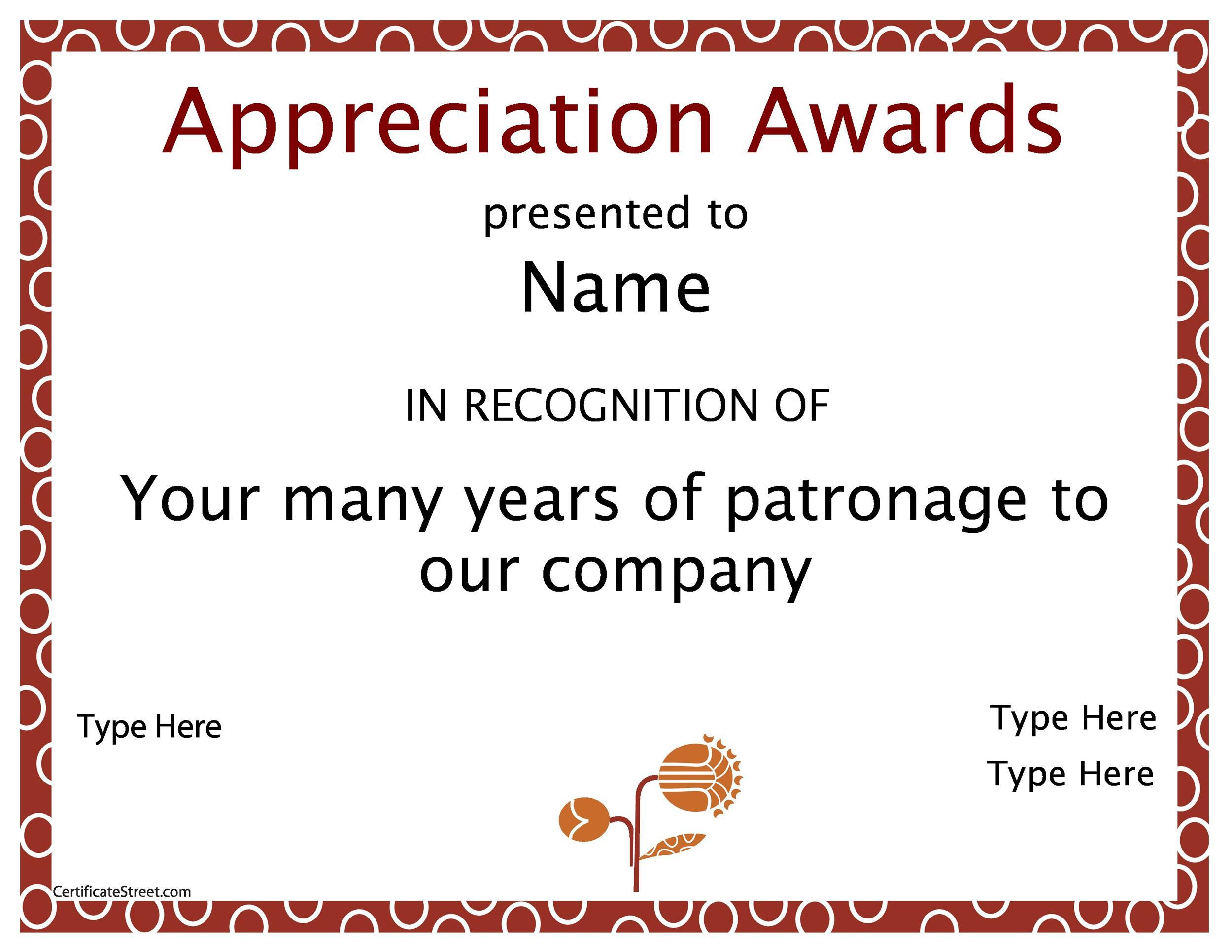 Most Improved Student Award Radiovkm Dreamchallengemost Improved