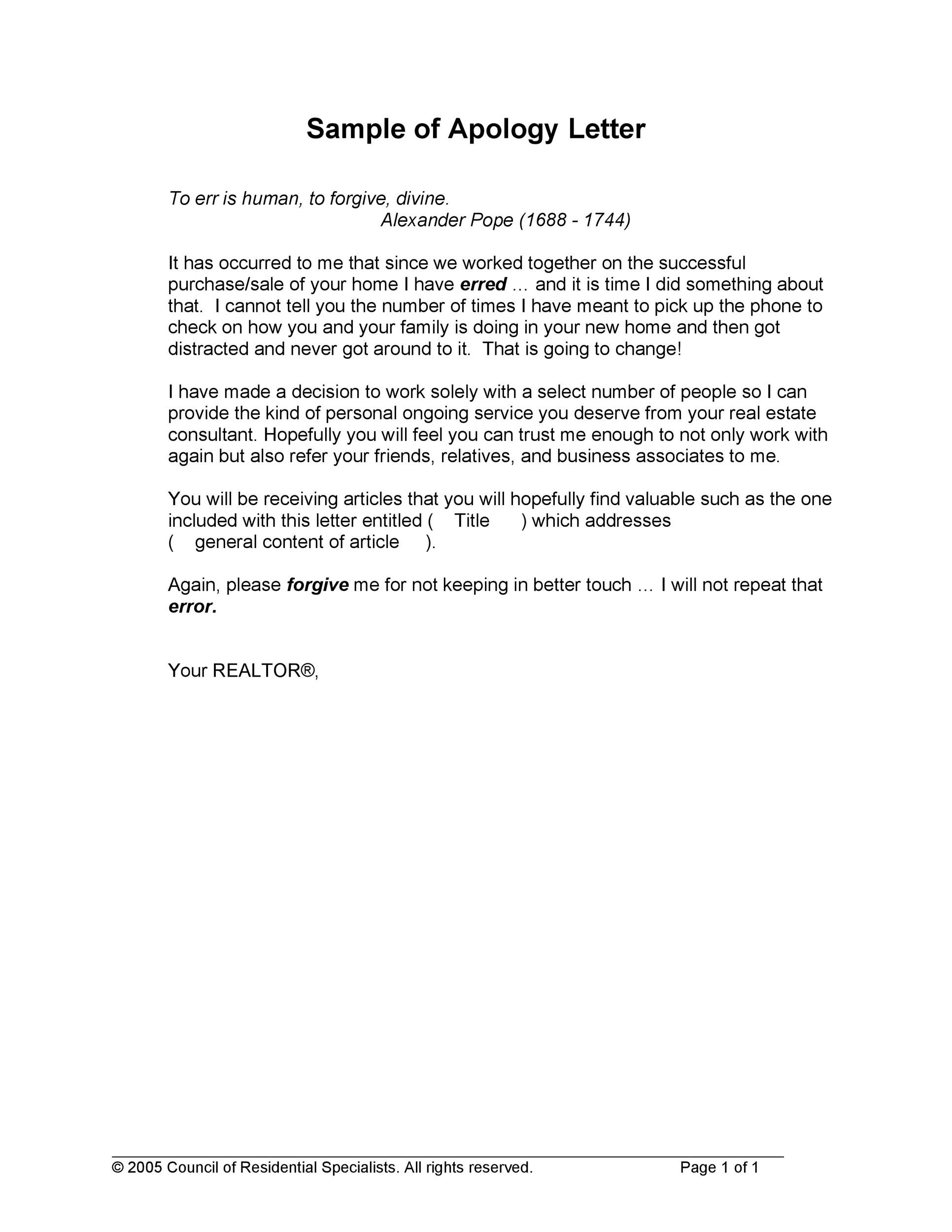 48 Useful Apology Letter Templates ( Sorry Letter Samples)