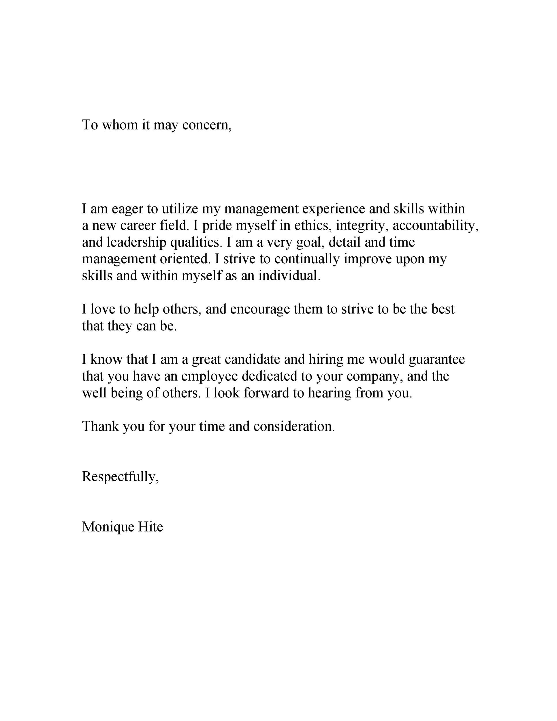 to whom it might concern cover letter