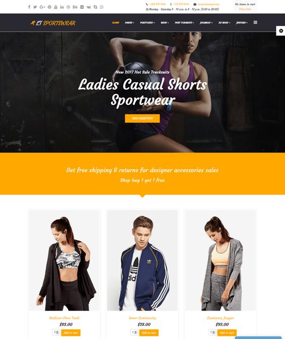 ltsportswear