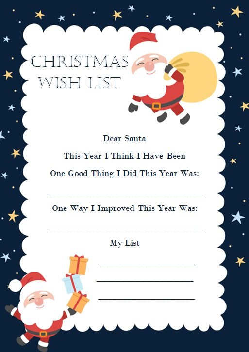 Colorful Christmas Wish List Templates For Students, Teachers