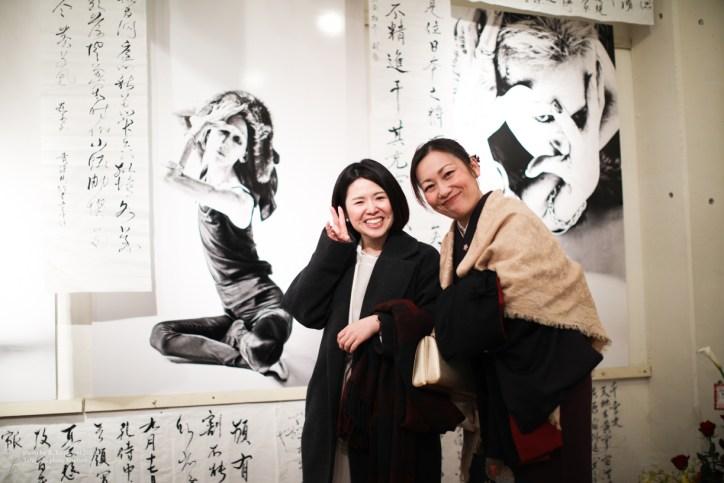 madoka_nakamoto 2-12-1031