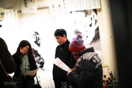madoka_nakamoto 2-12-1338