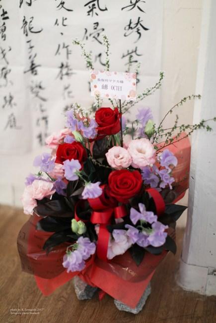 madoka_nakamoto 2-16-2069