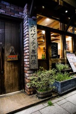 madoka_nakamoto_teragishi 5-5-8100
