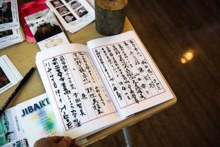 madoka_nakamoto_teragishi 5-8 end-8998