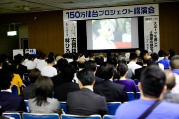20170705_hayashi.h_teragishi-5973