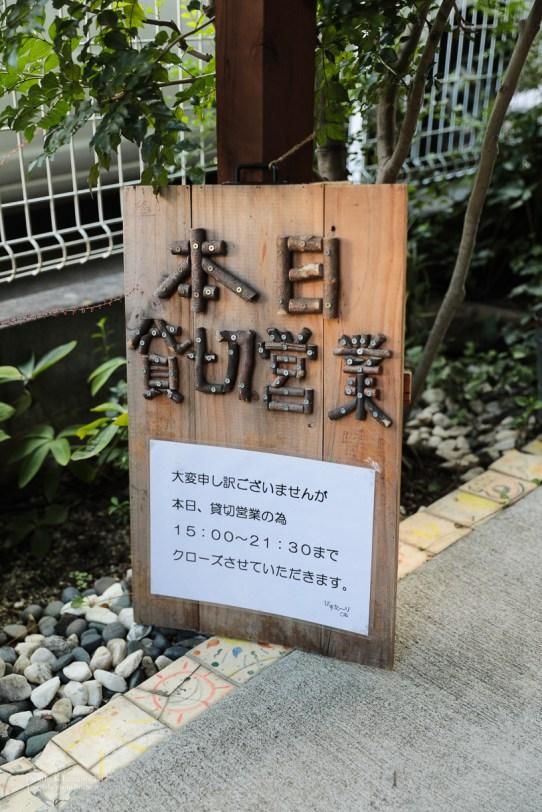 20170915_ishidou-bisuta-ri-7473