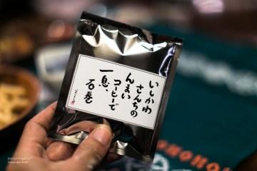 県北ツアー 石巻-0086