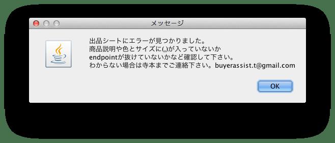 スクリーンショット 2015-11-10 19.58.57